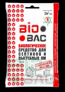 биопрепараты для выгребной ямы