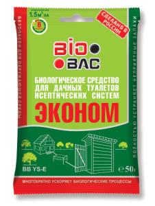 Econom-paket